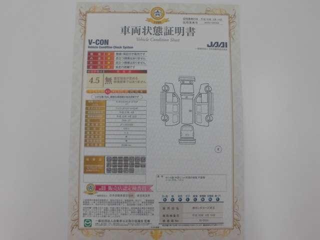 G ターボSSパッケージ 5STARSセレクション 純正メモ(3枚目)