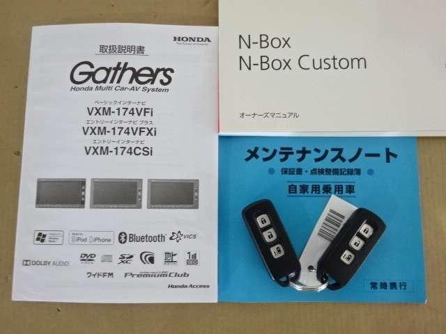 G SSパッケージ 純正メモリーナビRカメラ ETC(19枚目)
