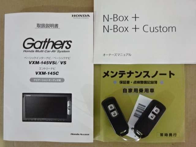 G 純正メモリーナビRカメラ ETC(19枚目)