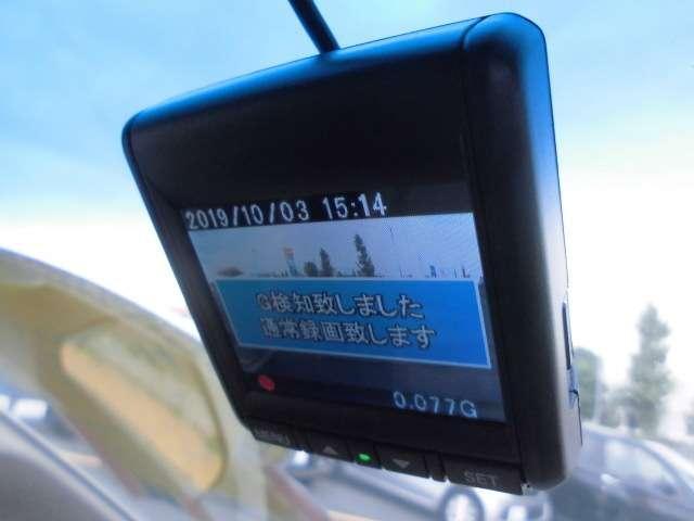 「ホンダ」「フィット」「ステーションワゴン」「埼玉県」の中古車16