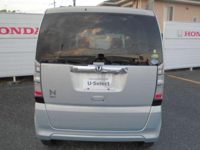 「ホンダ」「N-BOX」「コンパクトカー」「埼玉県」の中古車8