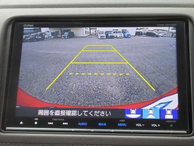 「ホンダ」「ヴェゼル」「SUV・クロカン」「埼玉県」の中古車14
