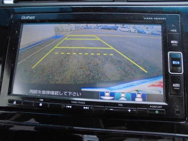 「ホンダ」「シャトル」「ステーションワゴン」「埼玉県」の中古車14
