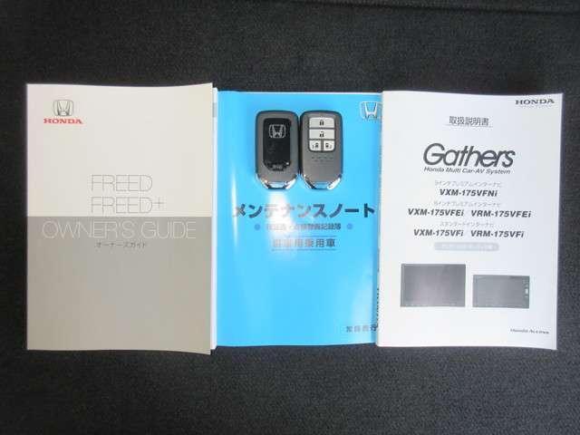 G 純正メモリーナビ Bluetooth ドラレコ ETC(19枚目)
