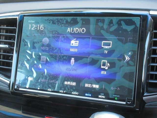 ハイブリッドアブソルート・EXホンダセンシング 純正9インチナビ Bluetooth ETC Rカメラ(5枚目)
