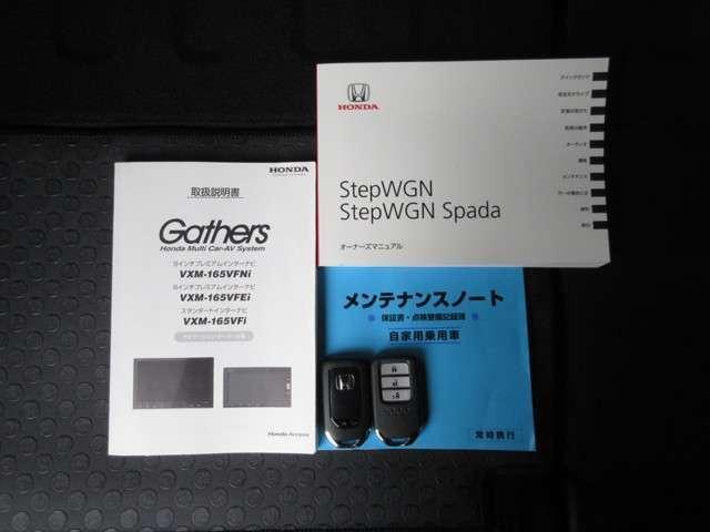 スパーダアドバンスパッケージβ 純正メモリーナビ Bluetooth ETC ドラレコ(19枚目)