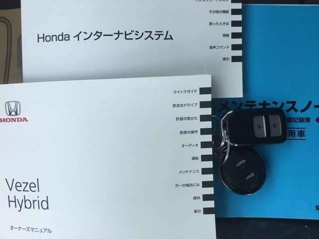 ハイブリッドZ・ホンダセンシング インターナビ Rカメラ Bluetooth ETC(19枚目)
