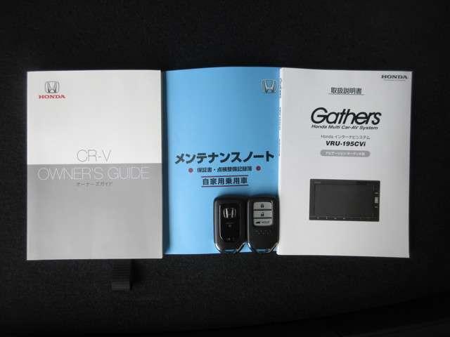 EX・マスターピース 純正メモリーナビ Bluetooth ETC Rカメラ(19枚目)
