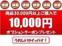 スパーダ・クールスピリット Hセンシング Mナビ B/T シートヒーター(4枚目)