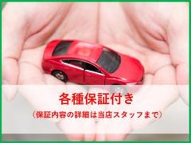 「三菱」「パジェロミニ」「コンパクトカー」「埼玉県」の中古車29