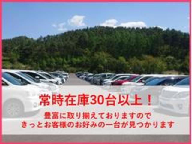 「三菱」「パジェロミニ」「コンパクトカー」「埼玉県」の中古車34