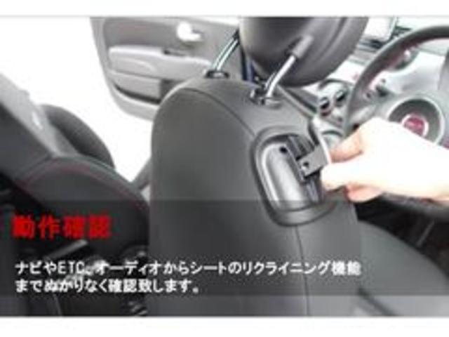 「三菱」「パジェロミニ」「コンパクトカー」「埼玉県」の中古車38