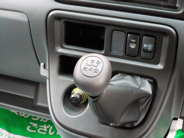 ダイハツ ハイゼットカーゴ クルーズ 1オーナー ABS ETC