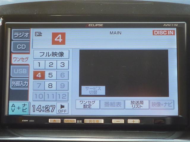 X SDナビ スマートキー 左側パワードア(7枚目)