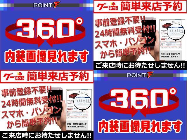 GエアロHDDナビスペシャルPKG 本革・後席M・両自動ドア(2枚目)
