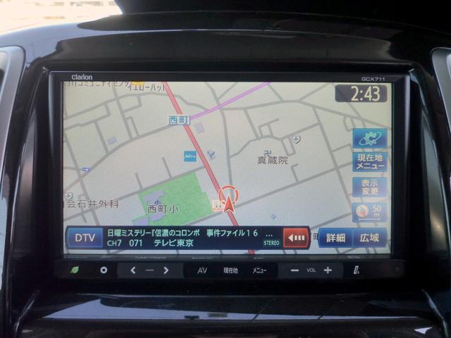 「三菱」「デリカD:2」「ミニバン・ワンボックス」「埼玉県」の中古車39