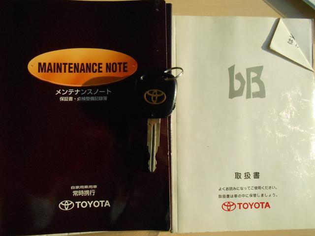 トヨタ bB S Xバージョン4WD スタッドレスアルミ