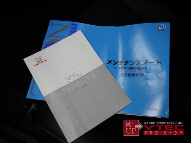 α 新車時保証書 フルノーマル禁煙 Cディスプレイ Bカメラ(12枚目)