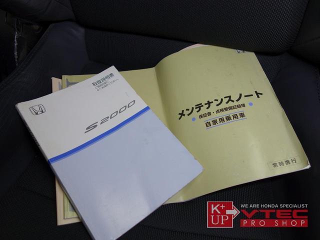 ホンダ S2000 ベースグレード 後期最終型 RAYSアルミ スプーンマフラー