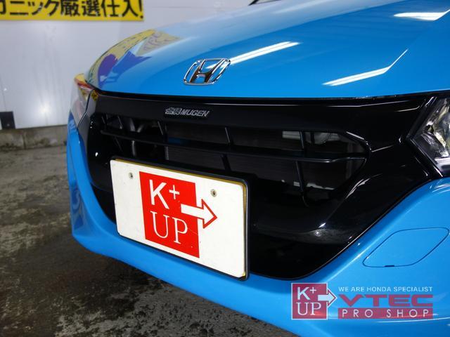 「ホンダ」「S660」「オープンカー」「埼玉県」の中古車27
