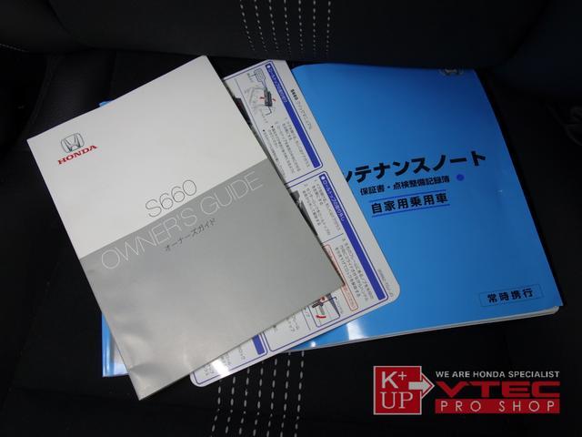 α 無限エアロボンネット マフラー RAYSアルミ 禁煙車(16枚目)