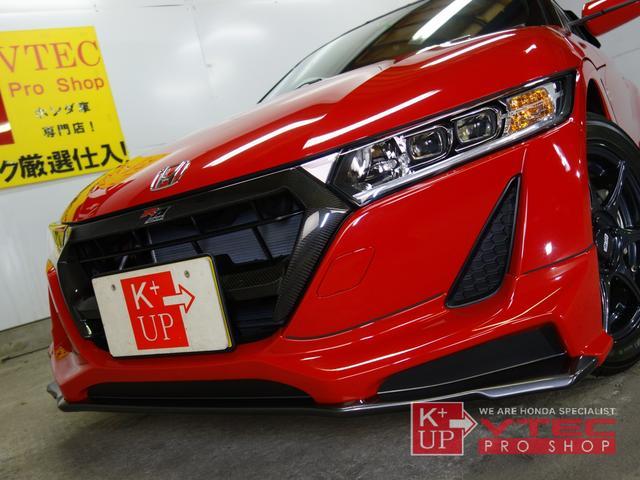 MUGEN RA 全国限定660台 新車時保証書 無限エアロ(3枚目)