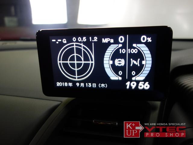 MUGEN RA 全国限定660台 新車時保証書 無限エアロ(15枚目)