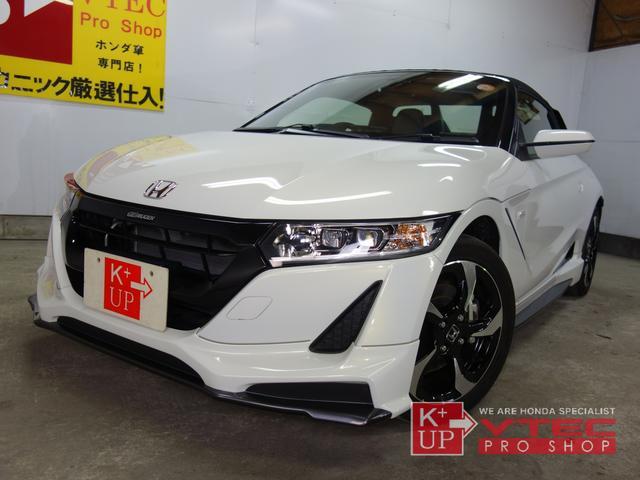 「ホンダ」「S660」「オープンカー」「埼玉県」の中古車2