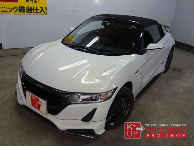 「ホンダ」「S660」「オープンカー」「埼玉県」の中古車21