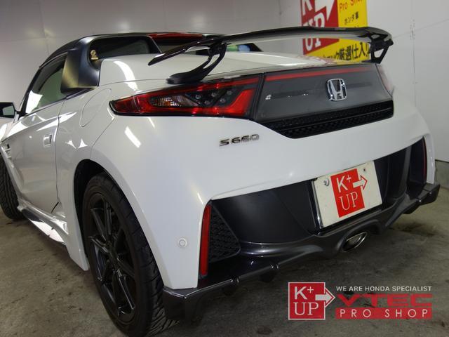 「ホンダ」「S660」「オープンカー」「埼玉県」の中古車51
