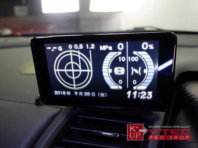 「ホンダ」「S660」「オープンカー」「埼玉県」の中古車57