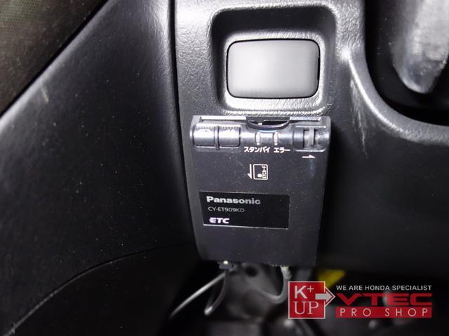 嬉しいETC車載器付きです! アンテナ別体式・ETCも付属致します!