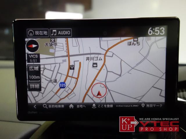 「ホンダ」「S660」「オープンカー」「埼玉県」の中古車42