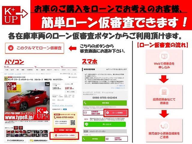 タイプR 後期型 1オーナー 禁煙車 赤黒内装 モデューロ足(5枚目)