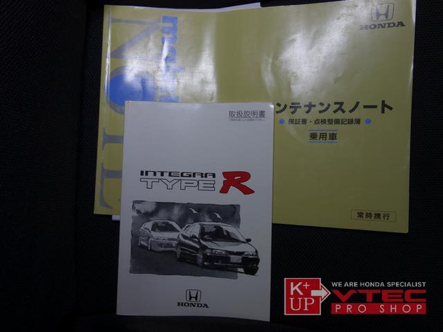 タイプR 98スペック 禁煙車 車高調 ブレーキライン(16枚目)