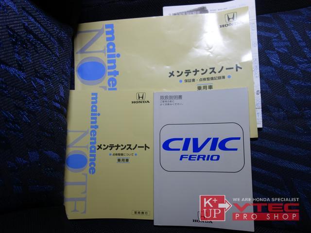 「ホンダ」「シビックフェリオ」「セダン」「埼玉県」の中古車15