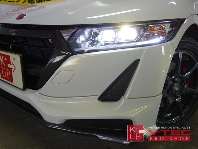 「ホンダ」「S660」「オープンカー」「埼玉県」の中古車33