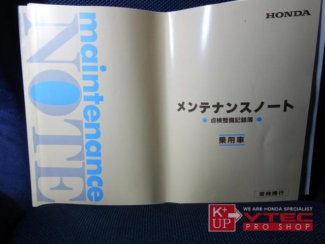 タイプR 後期型 外装・アルミペイントリフレッシュ済 禁煙車(15枚目)