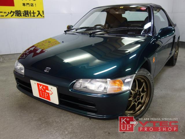 「ホンダ」「ビート」「オープンカー」「埼玉県」の中古車2