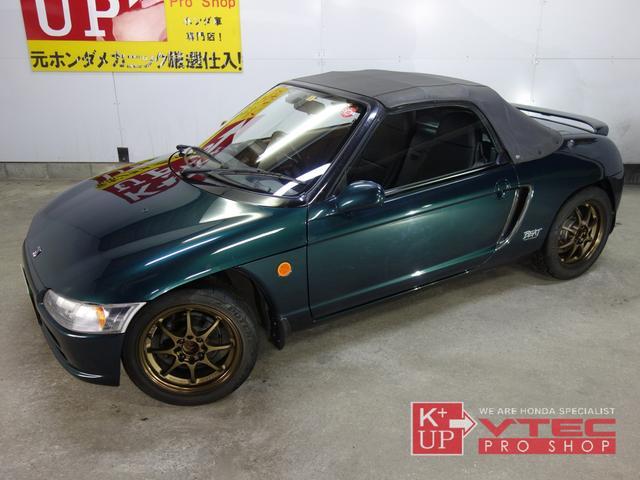 「ホンダ」「ビート」「オープンカー」「埼玉県」の中古車21