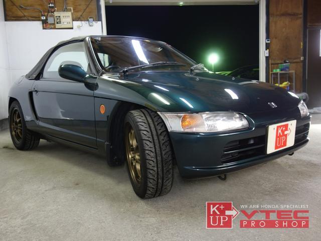「ホンダ」「ビート」「オープンカー」「埼玉県」の中古車35