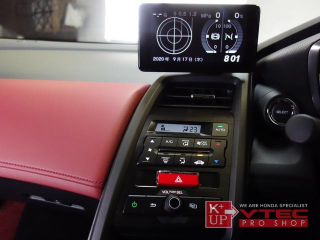 モデューロX HKSフラッシュエディター・44G仕様 Cディスプレイ バックカメラ アクティブスポイラー アドバンスドルームミラー 禁煙車 ユーロホーン 新車時保証書(13枚目)