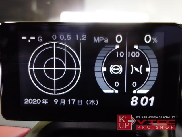 モデューロX HKSフラッシュエディター・44G仕様 Cディスプレイ バックカメラ アクティブスポイラー アドバンスドルームミラー 禁煙車 ユーロホーン 新車時保証書(44枚目)
