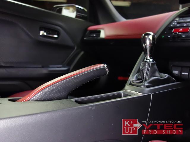 モデューロX HKSフラッシュエディター・44G仕様 Cディスプレイ バックカメラ アクティブスポイラー アドバンスドルームミラー 禁煙車 ユーロホーン 新車時保証書(52枚目)
