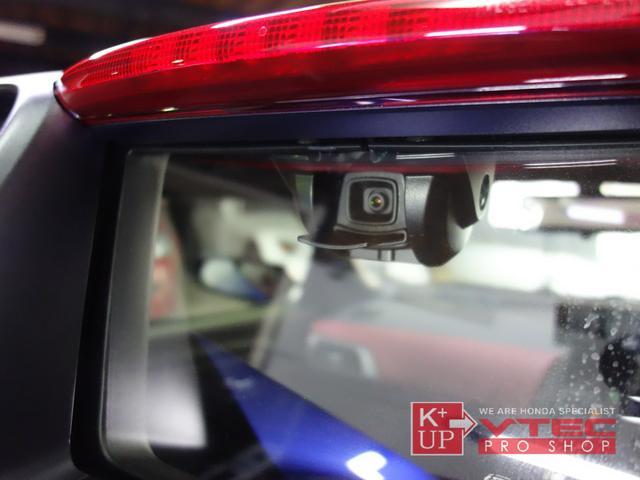 モデューロX HKSフラッシュエディター・44G仕様 Cディスプレイ バックカメラ アクティブスポイラー アドバンスドルームミラー 禁煙車 ユーロホーン 新車時保証書(53枚目)