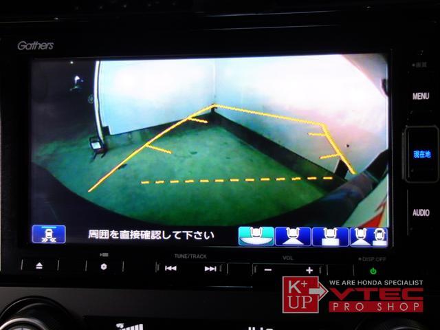 ハッチバック ホンダセンシング 後期型 1オーナー フルノーマル 禁煙車 純正ナビ・VXM-204VFi 前後ドラレコ 前後カメラ ETC2.0 6速マニュアル 新車時保証書(43枚目)