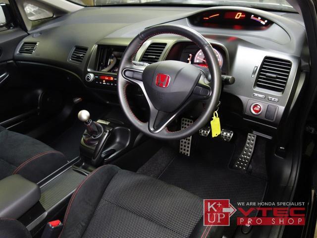 タイプR 後期最終型 社外ECU 無限フロントリップスポイラー 黒内装 禁煙車 ETC 電動格納ミラー キーレス(7枚目)