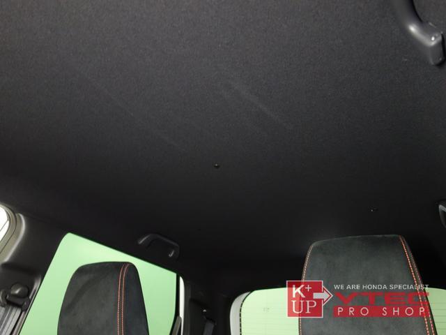 RS ホンダセンシング ナビ装着用スペシャルパッケージ 2トーンカラー 禁煙車 スマートキー LEDヘッドライト 充電用USBジャック シートヒーター 専用15インチアルミ 6速マニュアル 保証書(67枚目)