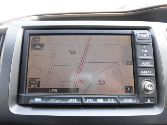 ホンダ ステップワゴン G Lパッケージ 純正HDDナビTV 両側自動ドア キセノン