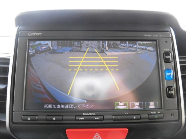 ホンダ N BOX G・Lパッケージ 純正メモリーナビ バックカメラ 自動ドア